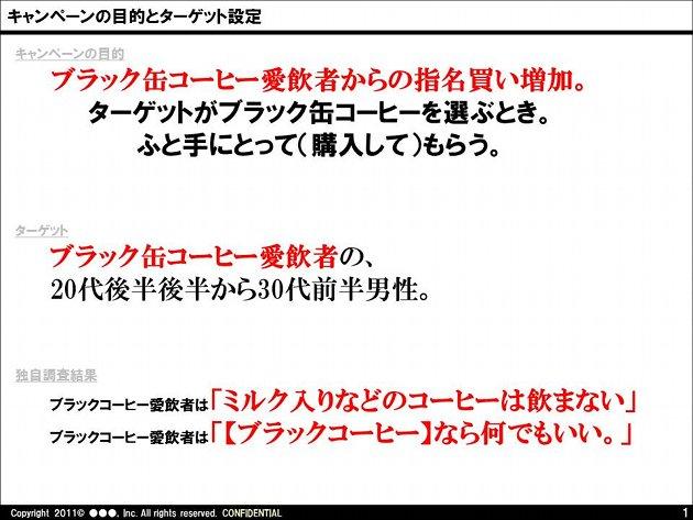 kikaku201205_1