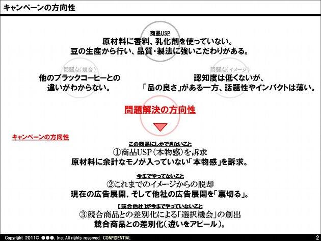kikaku201205_2