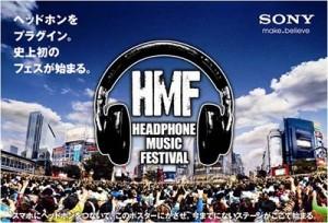 sony+headphone