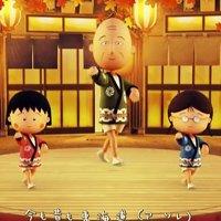 さくらももこ、細野晴臣、小山田圭吾、ピエール瀧による静岡市のPRソングが完成