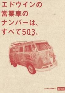 nagatomo001