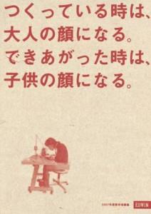 nagatomo004