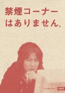 nagatomo007