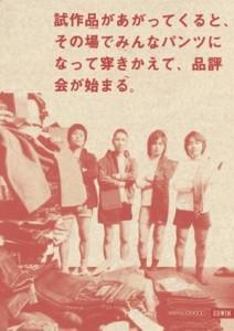 nagatomo006