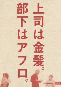 nagatomo008