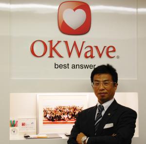 オウケイウェイヴ 代表取締役社長 兼元 謙任 氏