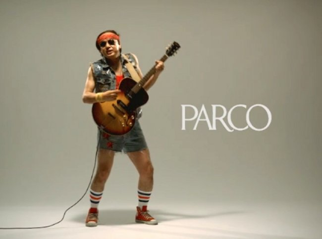parco_cac