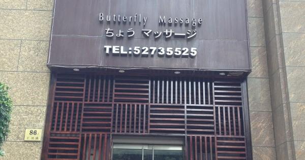 脚マッサージ店で覚えた(!?)私の中国語勉強法