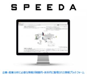 speeda