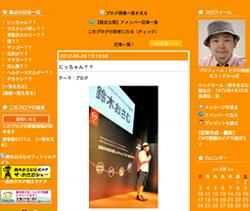 suzuki_blog